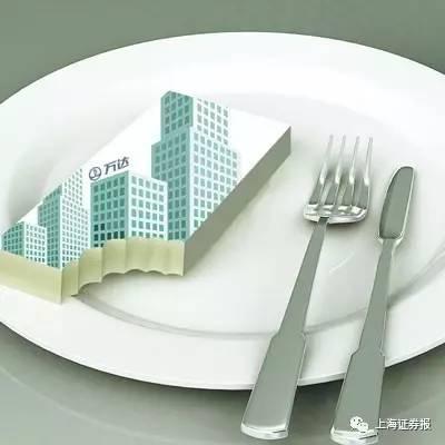 净负债率高达121%的融创中国收购万达600亿资产 万达为何急卖630亿资产?