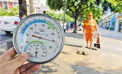 高温天气将在7月15日缓解!庄亲们挺住……