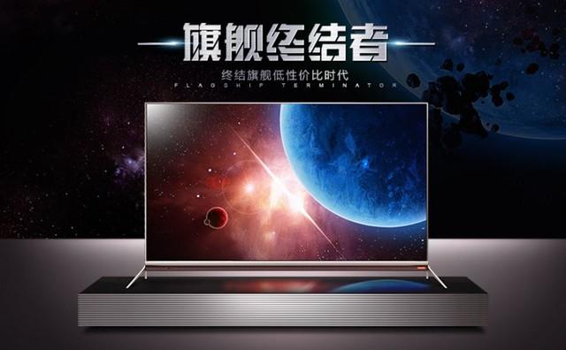 超清4K大屏酷开60英寸电视仅售4199元
