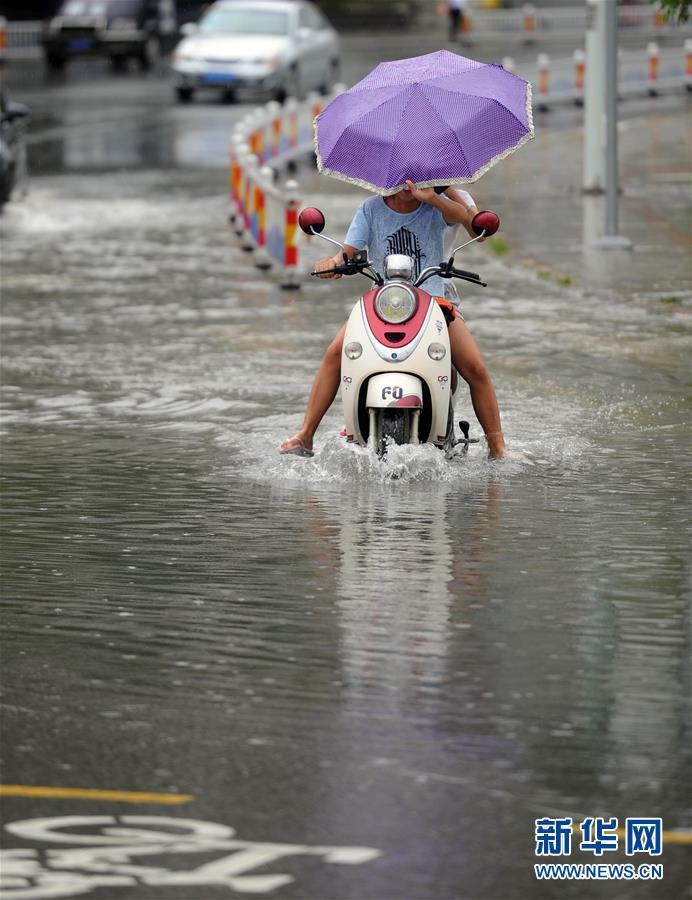 """#(环境)(1)台风""""塔拉斯""""擦过海南"""