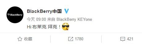 """BlackBerry中国""微博上线 黑莓要回了"