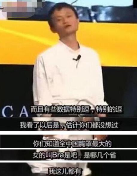 """现场直击!ChinaJoy最猛""""咸猪手""""一天占百位女生便宜"""