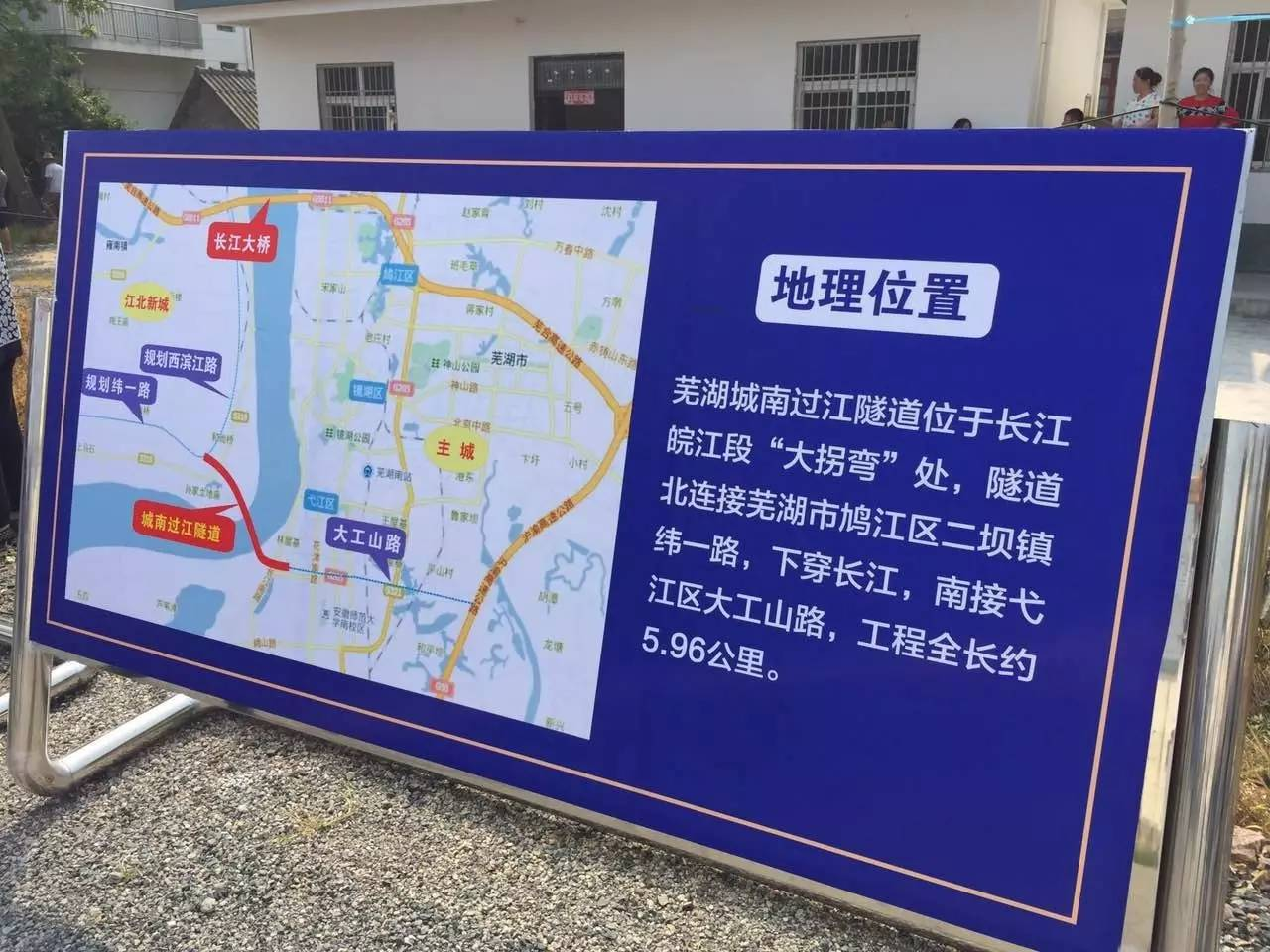 《加拿大时时彩娱乐》芜湖城南过江隧道今日开工!以后到无为只要4分
