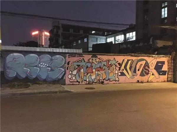 M50 艺术园区的涂鸦墙
