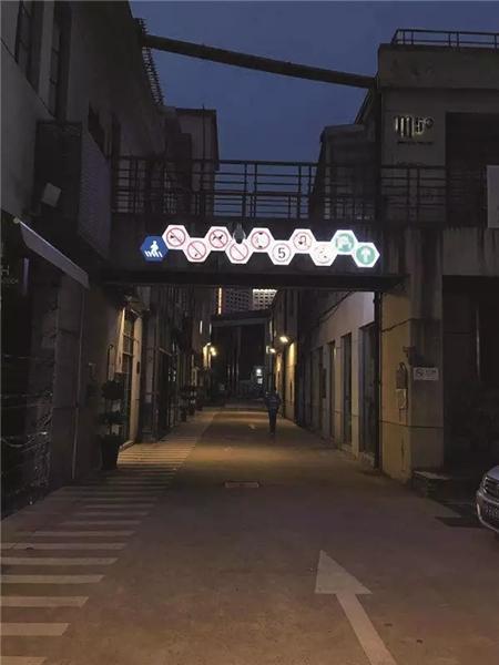 上海M50 艺术区
