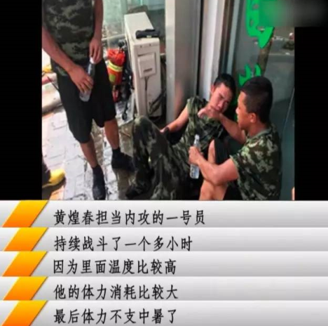 他们是芜湖最可爱的人,请向消防战士致敬!