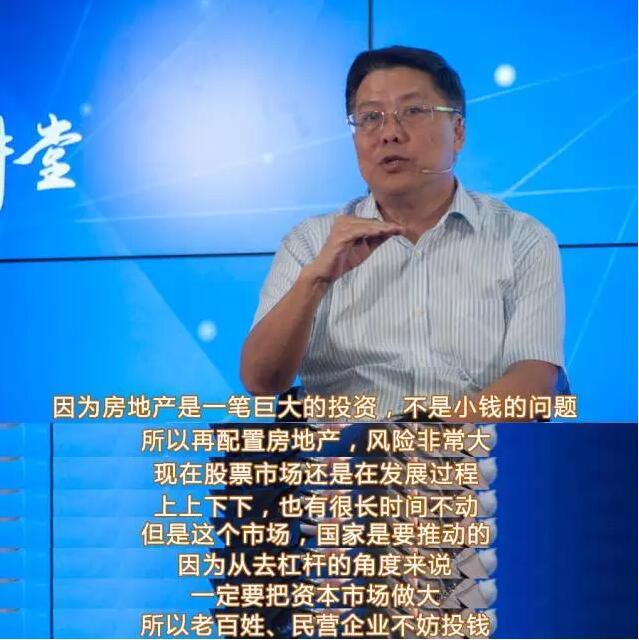 个人未来投什么?还是股票 - 商务部波浪创新名家 - 商务部波浪创新名家吴东华教投股票期货外汇