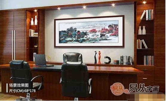 老板办公室字画走心推荐 如此国画太牛了