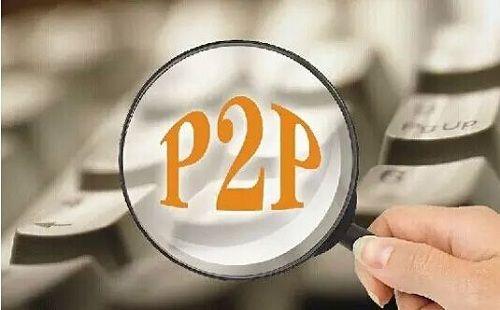 民营银行抢食P2P市场- 金评媒