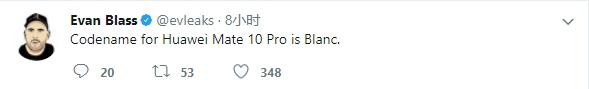 麒麟970加持!华为Mate 10 Pro曝光:代号blanc