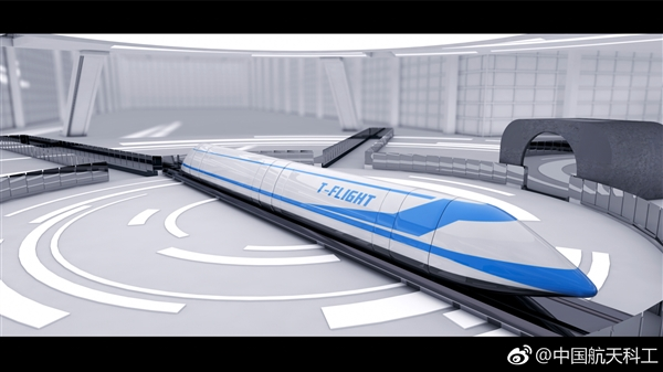 完爆高铁飞机!中国研发高速飞行列车:最高时速4000公里