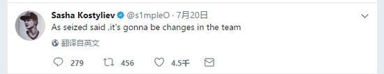 s1mple:就像seized所说,队伍里要做出一些改变了