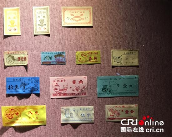 图片默认标题_fororder_3陶溪川博物馆里保存着当时国营瓷厂里流通的各种票据_副本_副本