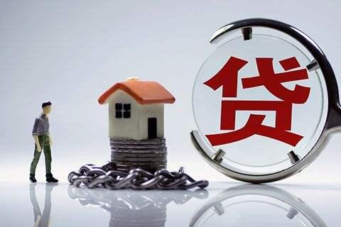 监管层严查消费贷流入房地产首付贷卷土重来