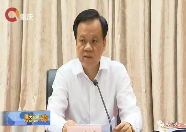 重庆市委书记高规格发文,有哪些看点?