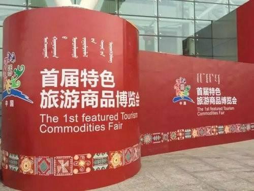 黛眉手织布在全国旅游商品大赛中获得银奖