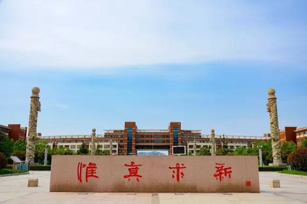 为微信公众号:山东科技大学图-山东省政府与国家安监总局签署协议