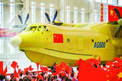 国产水陆两栖飞机ag600实现总装下线.陈肖摄/光明图片
