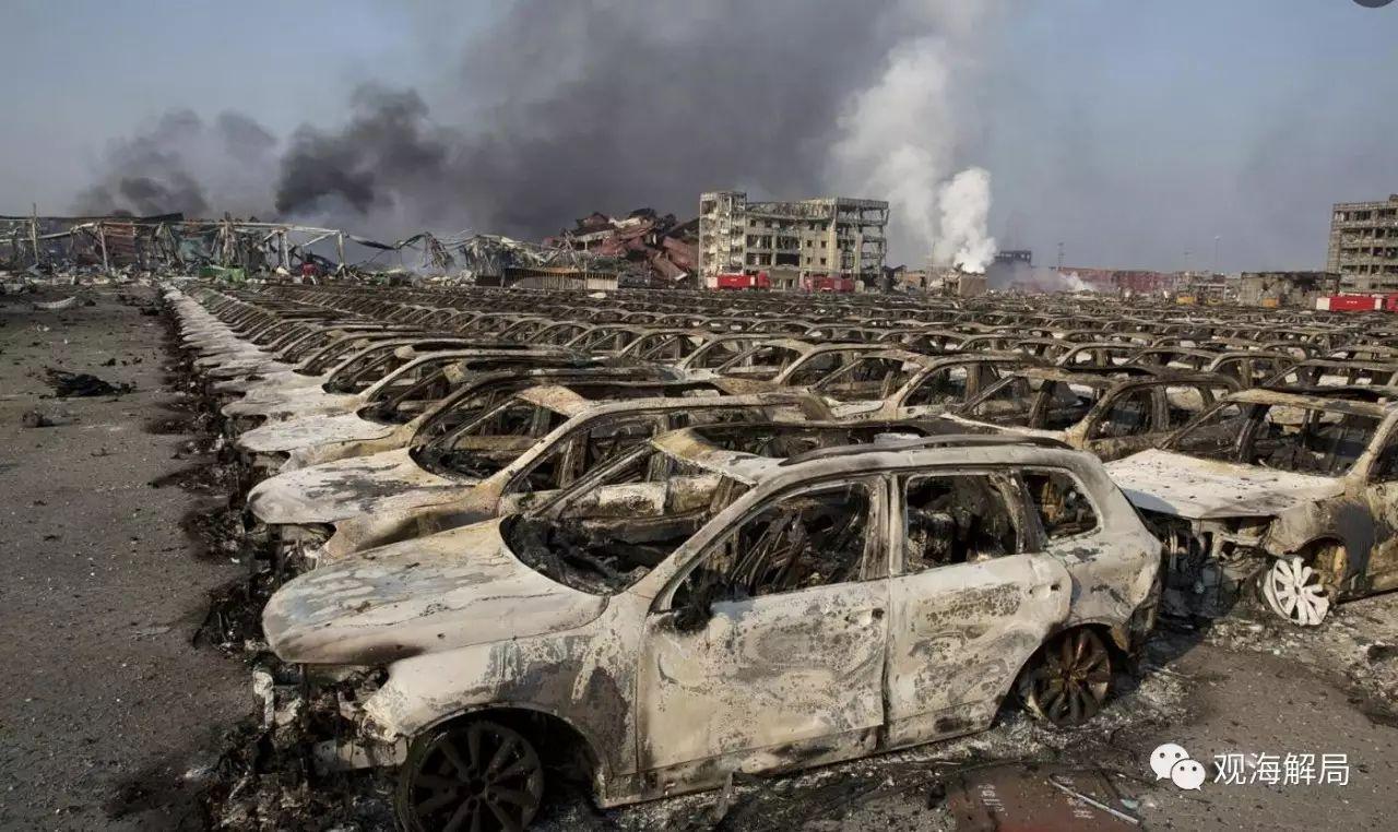 因天津港爆炸被撤职降级,女厅官又出事了