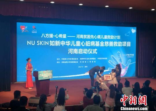 图为在捐赠现场,宁泽涛为一名即将手术的先心病女孩送达祝福。 刘鹏摄