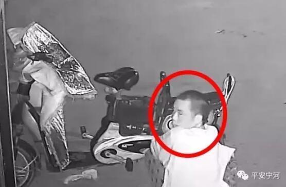 天津警方悬赏征集两名犯罪嫌人