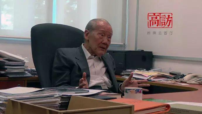 海外华人学者:中国正经历史上第四次崛起