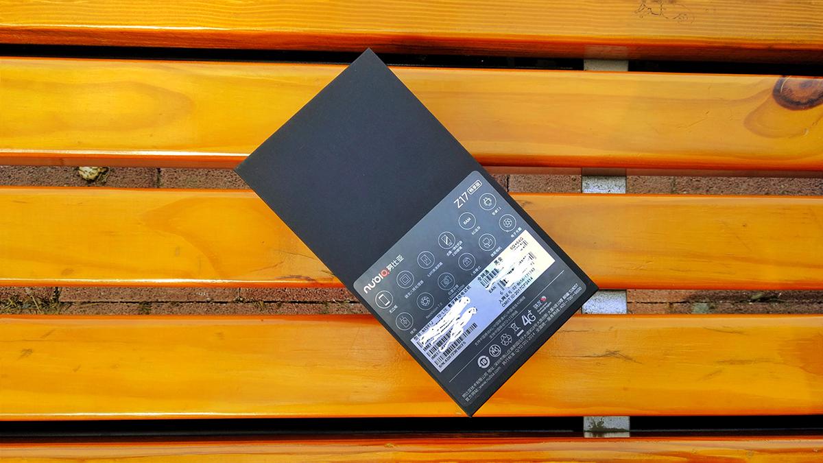 【图片3】努比亚Z17畅享版和旗舰版有什么区别?努比亚Z17畅享版评测