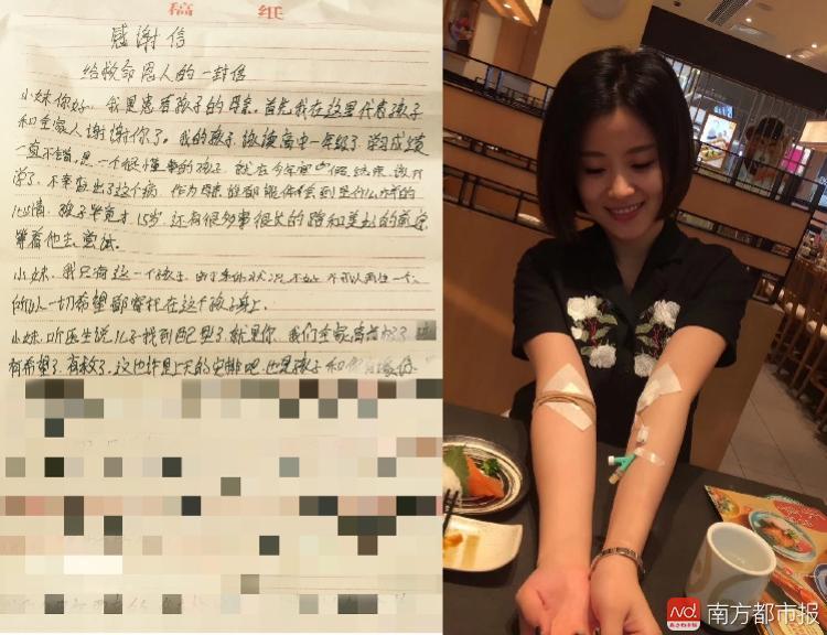 手臂被扎成马蜂窝的女孩收到回信被称救命恩人