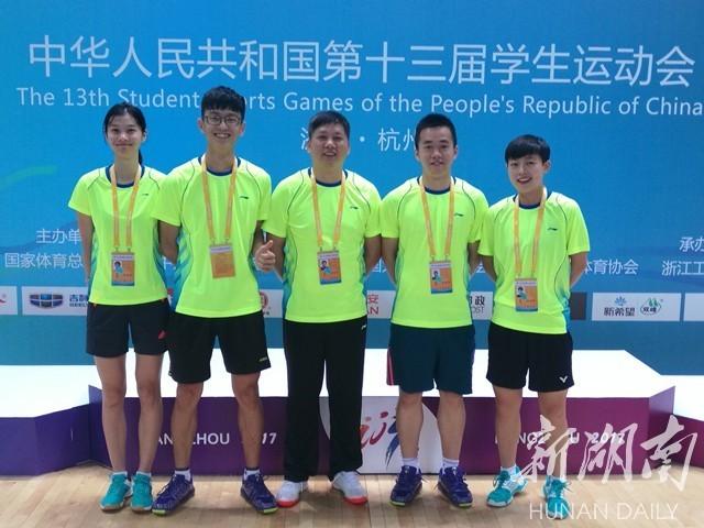 湘潭一大学4名学子在全国学生运动会上获2金3银