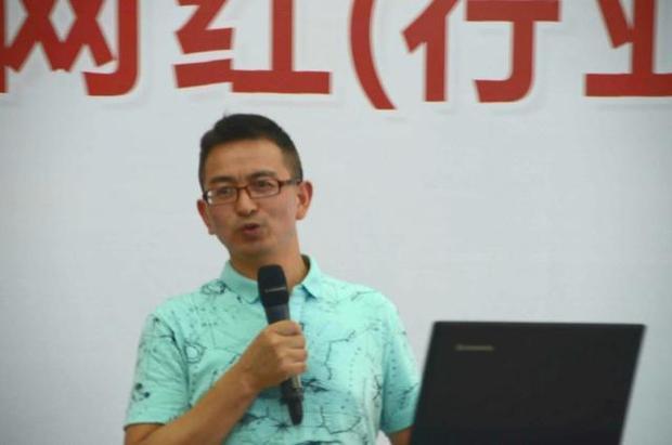 网红学院落户重庆高校,开启大学网红教育先河