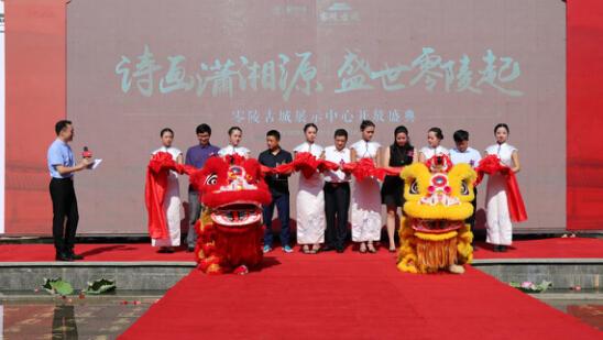零陵古城,打造永州全域旅游发展的发动机