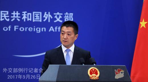 7 9月26日,外交部发言人陆慷主持例行记者会。