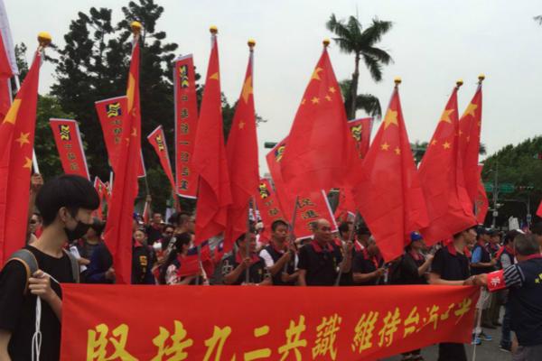 台统促党将率2千人游行 持五星红旗庆祝国庆节