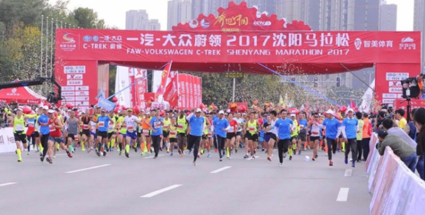 """被誉为最美马拉松赛道,2017沈阳赛跑线路设在""""一河两岸"""",突出展现了"""