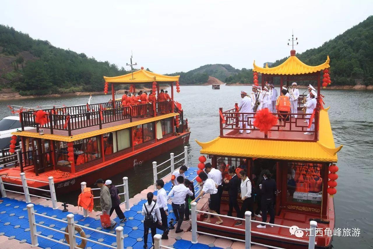 龟峰湖国家水利风景区旅游推介暨首航仪式在龟峰举行