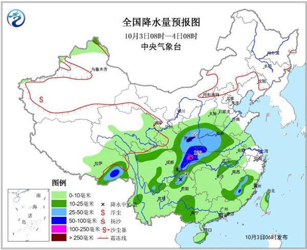 江淮迎下半年来最冷日陕西四川有暴雨