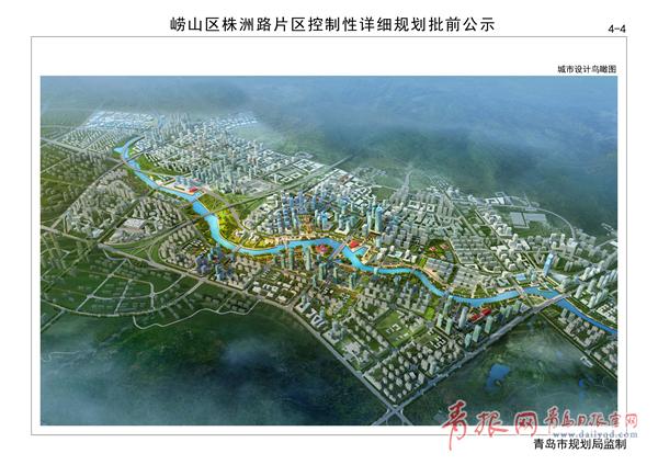 根据规划,以株洲路为轴,西,北至崂山区界,南至张村河,东侧与沙子口