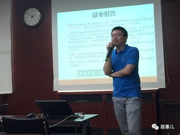 四川阿坝州最年轻的县委常委、副县长刘今朝北京快乐8投注