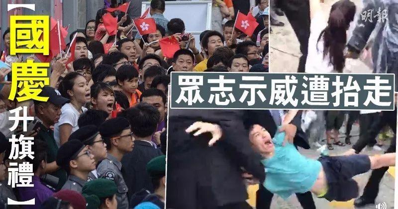 """""""港独""""在国庆升旗现场示威被抬走 市民向其吐口水"""
