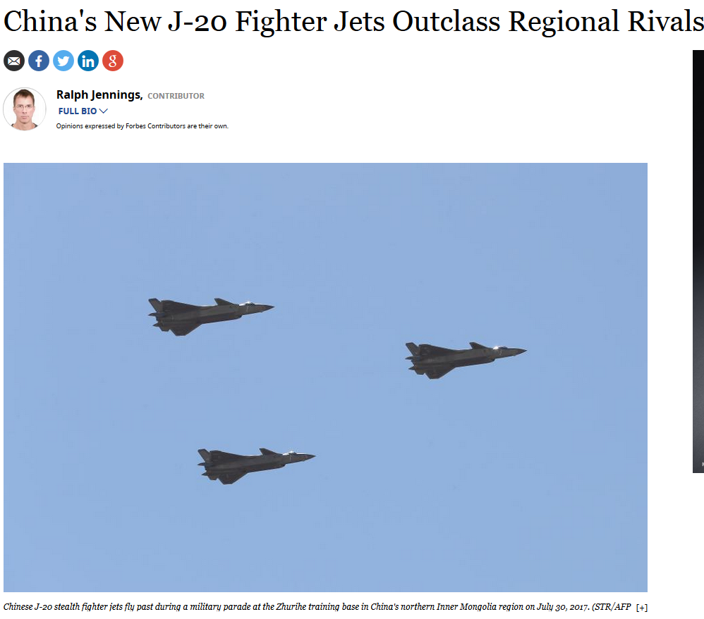 美媒:中国歼20远超周边对手 能击败印日俄同行