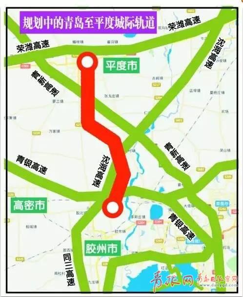 青岛地铁14号线计划年底开工 2021年年底投入运营