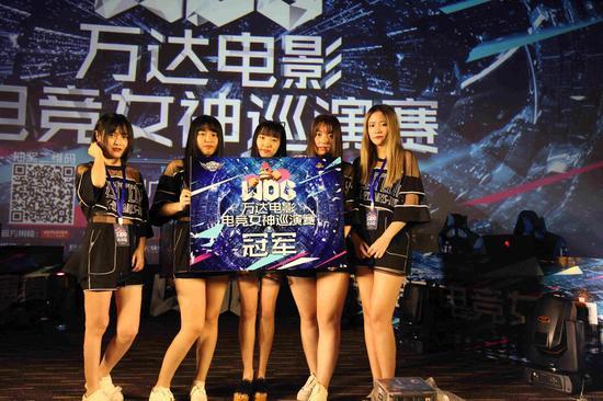 WDG冠军YWG职业女队
