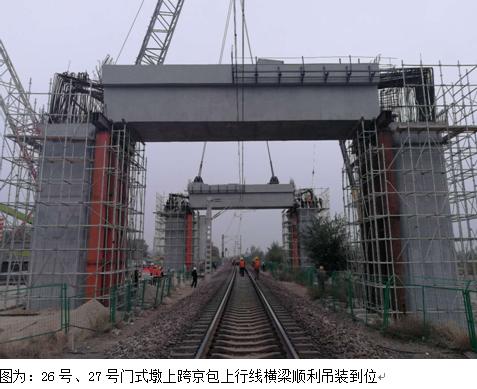 京张铁路门式墩横梁转体和墩顶吊装欧式洗手间设计图纸图片