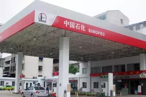 马云的无人加油站即将开业!但刘强东的反扑更狠、更快!