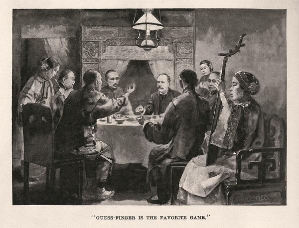 飲酒划拳(Guessing-Finger Is the Favorite Game),《哈潑斯月報》1895年11月,952頁。