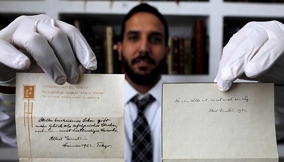 """爱因斯坦手写便条被拍卖 """"心灵鸡汤""""超千万元"""