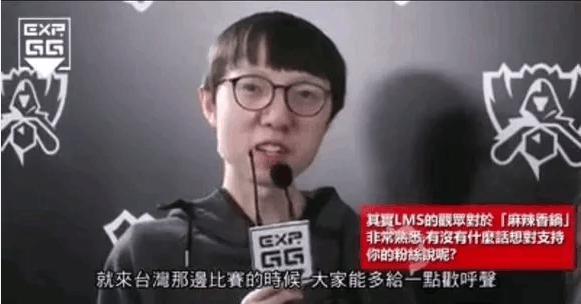 """解气!香锅接受台媒采访一番话打肿""""洲际赛""""里台湾观众的脸"""