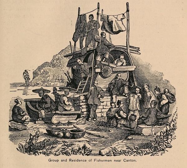 广州船民(Group and Residence of Fishermen near Canton),《中国总论》第2卷,15页。