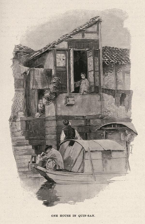 水鄉崑山( One House in Quin-San),《哈潑斯月報》1895年6月,15頁。