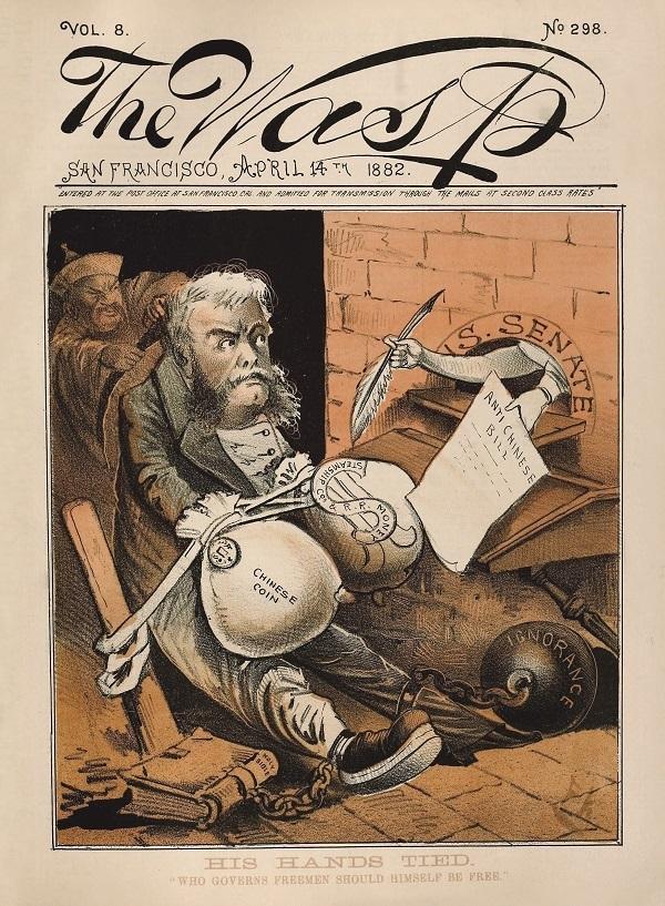束手束脚(His Hands Tied),《马蜂杂志》1882年4月14日。